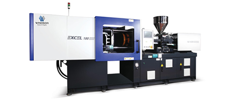 Injection-moulding-machine-windsor.jpg